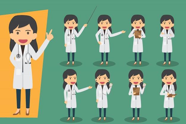 女性医師、医療スタッフのグループ。フラットなデザインの人々のキャラクター。さまざまなポーズで医師を設定します。健康と医療の概念