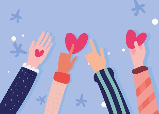 Группа четырех рук дружба, поднимающая сердца нарисованные