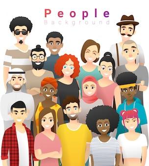 Группа счастливых мульти этнических людей, стоящих вместе