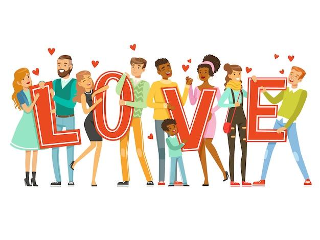 Группа счастливых улыбающихся людей, занимающих слово любовь мультфильм красочные иллюстрации на белом фоне