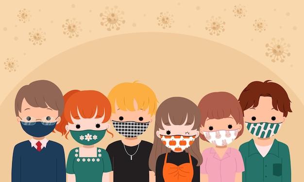 コロナウイルスの新しい通常のパターンの布マスクを身に着けている男女のグループ。マスクを着用して安全を確保してください。フラットベクターデザイン。