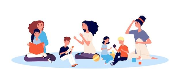 母親のグループ。笑顔の人は子供、お母さん、子供を抱きしめます。子供たちと遊んだり読んだりして幸せな美しい女性。母性または乳母のイラスト。母親の子育て家族、親のママの子供