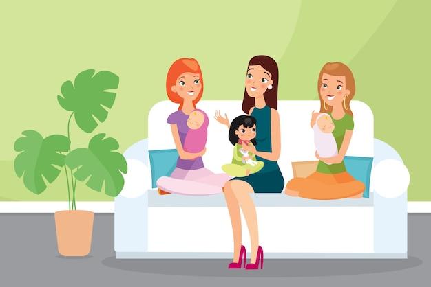 子供を持つ母親のグループ。ソファに一緒に座って話している若い女性の友人、ママと子供、幸せな子供、赤ちゃん。フラットな漫画のスタイル。