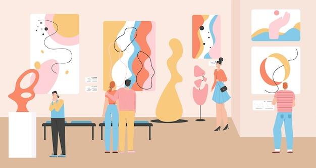 近代美術館の人々のグループ。