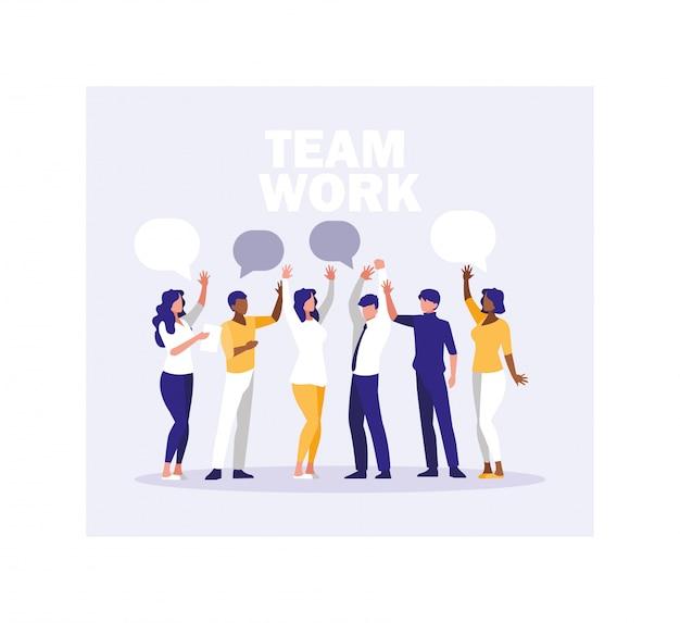 成功、成功するビジネスチームを祝う人々ビジネスのグループ