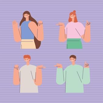 Группа людей дизайн иллюстрации