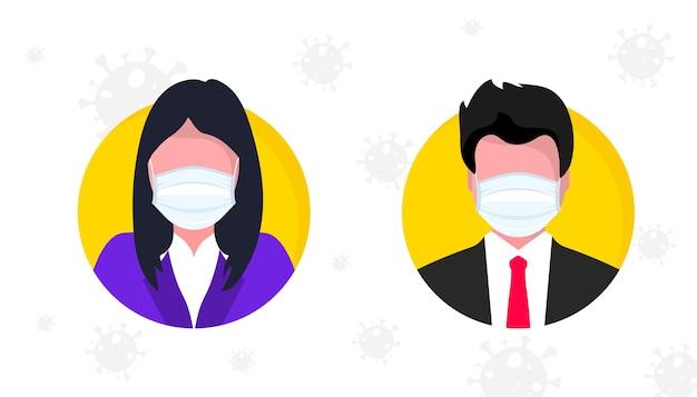 보호 의료 얼굴 마스크에 사람들의 그룹입니다. 바이러스 보호를 위해 안면 마스크를 착용합니다. 코로나 바이러스 감염병 유행. 평면 스타일의 벡터 일러스트 레이 션. 바이러스 도시 대기 오염에서 마스크를 착용하는 사람들