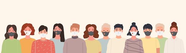 코로나 바이러스 질병을 예방하기 위해 의료 마스크를 착용하는 사람들의 초상화 그룹
