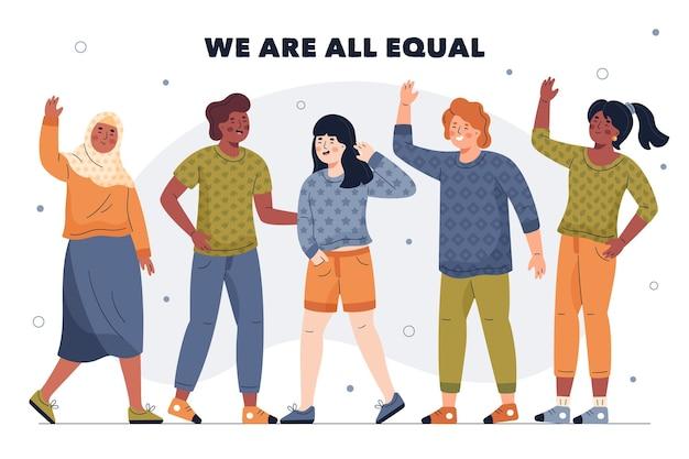 人種差別に反対して抗議する人々のグループ