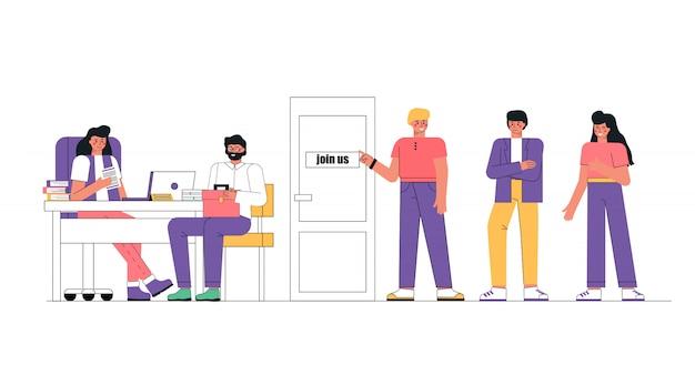 就職の面接を受けるためにマネージャーにドアで立っている人々のグループ。