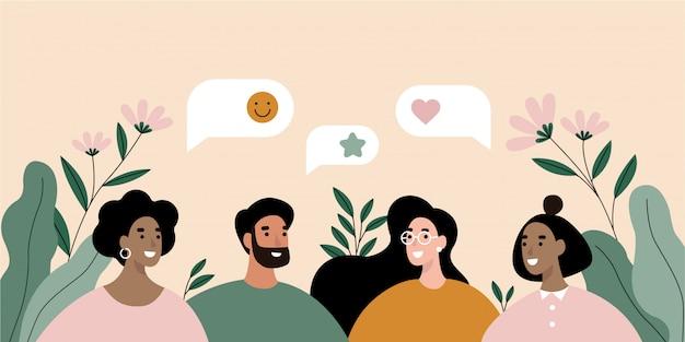사람들의 그룹 이야기.