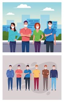 도시 코로나 바이러스에 대한 얼굴 마스크를 사용하는 사람들의 그룹