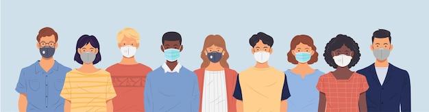 身を守るために医療用フェイスマスクを着用している人々のグループ。