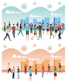 공원과 도시에서 의료 마스크를 착용하는 사람들의 그룹