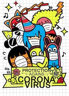 コロナウイルスのために不安と恐怖にある人々のグループ。武漢コロナウイルスのイラスト。 covid-19肺炎のイラスト。