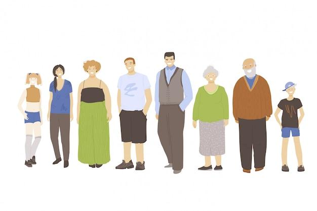 さまざまな年齢の人々のグループ-子供、10代、若い男と女、大人と老夫婦、中立的なポーズで立っています。異なる世代の人々の図