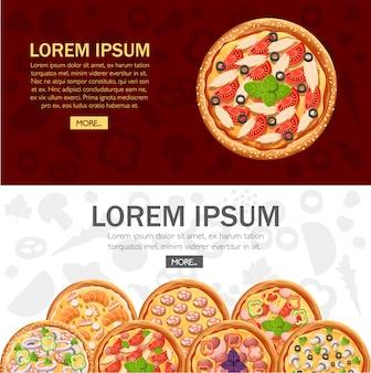ピザのグループ。フラットスタイルのデザイン。ピッツェリア、カフェ、レストランのメニューのコンセプトです。ウェブサイトのデザインと広告。テクスチャ背景のイラスト。