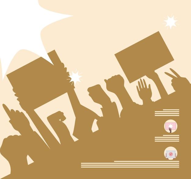 시위대의 그룹