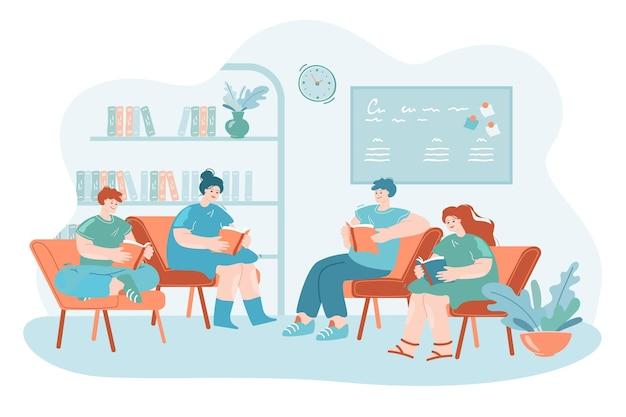 一緒に教室で本を書く学生のグループ学校の大学教育の概念