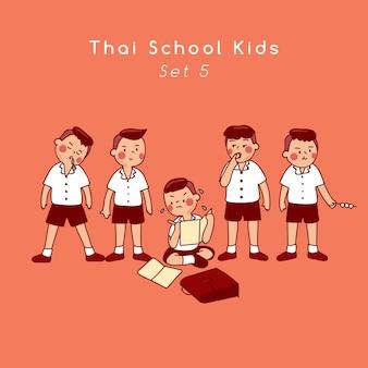背景に分離されたタイの中等学校の子供たちのグループベクトル図