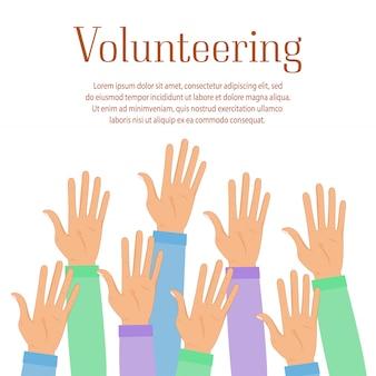 Группа добровольцев поднимают руки вверх. помогая людям значок на синем фоне. волонтерство, благотворительность, пожертвование концепции. мультфильм иллюстрация.