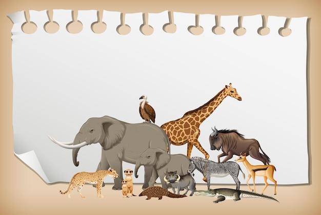 종이에 야생 아프리카 동물의 그룹