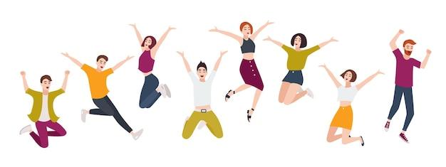 手を上げて一緒にジャンプする若い幸せな人々のグループ。白い背景で隔離の前向きな男性と女性の笑顔。幸福、楽しさと喜び。フラット漫画カラフルなベクトル図
