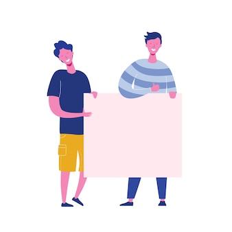 一緒に立っていると空白のバナーを保持している若い男性のグループ。パレードや抗議に参加している人。男性活動家。カラフルなフラット漫画