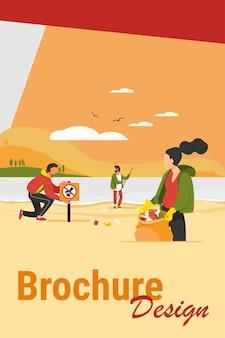 Группа молодых добровольцев, собирающих мусор на плоской векторной иллюстрации пляжа океана. экология и концепция чистой планеты. люди вместе очищают окружающую среду
