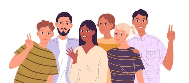 Групповой портрет счастливых студентов. плоские иллюстрации шаржа.