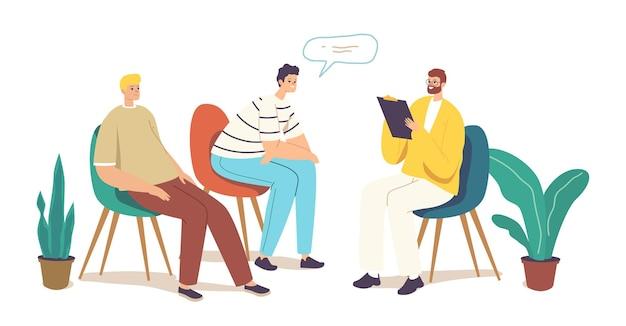 集団療法、カウンセリング、心理学のヘルプ。心理サポートミーティングに参加する精神的な問題に苦しむ男性キャラクター