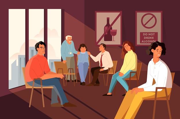 Групповая терапия для анонимных алкоголиков. поддержка зависимых людей. психотерапевт с клубом алкоголиков. идея заботы и человечности.