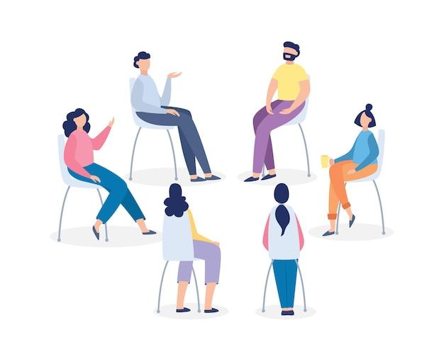 集団療法セッション。心理学者または心理療法士との相談、うつ病の治療、さまざまな恐怖症および依存症。