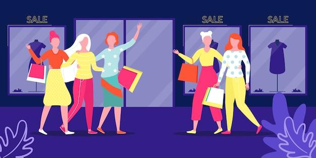 상점, 판매 그림에서 그룹 젊은 사람들. 가방 여자 도보 저장소입니다. 구매, 매력적인 라이프 스타일 도시와 쇼핑 센터에서 소녀. 레이디 선물, 백그라운드에서 유행 옷을 들고.