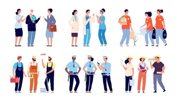 専門家のグループ。エッセンシャルワーカー、社会福祉、ボランティア。孤立した教師、医師、農民の修理工のキャラクター。さまざまな職業のベクトル図。エッセンシャルワーカーの職業