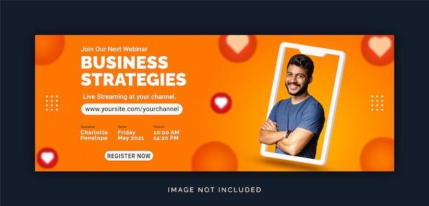 Развитие бизнеса бизнес-стратегии социальные сети шаблон обложки facebook