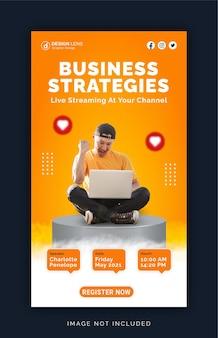 Развитие бизнеса бизнес-стратегии социальные сети instagram баннер рекламный шаблон поста