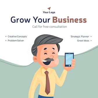Развивайте свой бизнес дизайн баннера