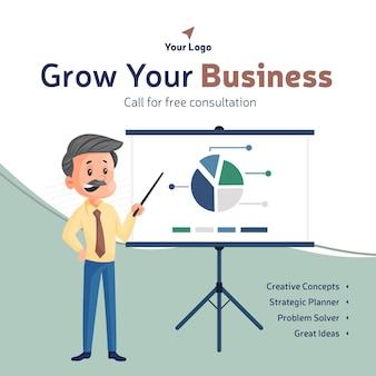 Развивайте свой бизнес дизайн шаблона баннера