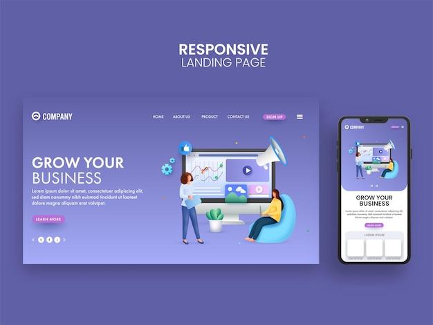 Развивайте свой бизнес. дизайн целевой страницы или веб-шаблона для мобильного приложения.