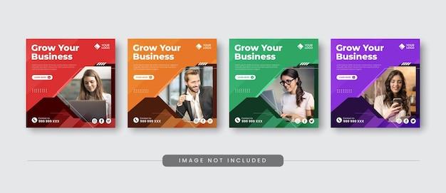 Шаблон сообщения в социальных сетях для развития вашего бизнеса