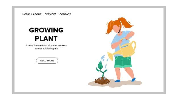 庭で成長している植物と女の子の水やりのベクトル。リトルチャイルドファーマーケア栽培植物、農場の仕事と栽培。キャラクターキッド農業、ガーデニング職業ウェブフラット漫画イラスト
