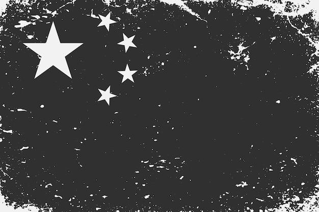 グランジスタイルの黒と白の旗中国