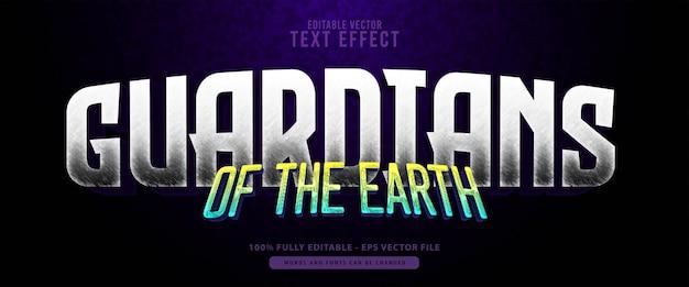 地球の守護者、ヒーローズの光沢のある白紫と緑のテキスト効果、映画のタイトル、ポスター、印刷物に適しています