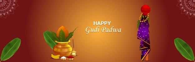 전통적인 삽화가 있는 gudi padwa 배너 또는 헤더