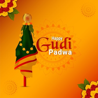 Gudi padwa celebration greeting card