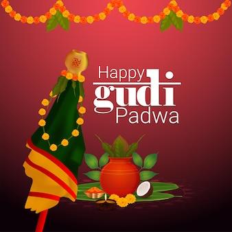 Gudi padwa 창조적 인 사실적인 인사말 카드 또는 포스터