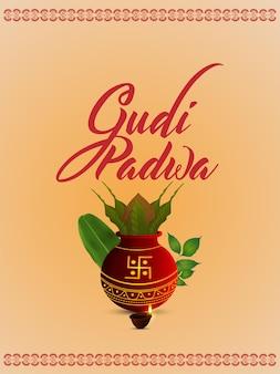 Gudi padwa creative realistic greeting card or poster