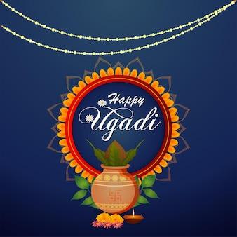 Gudi padwa creative realistic greeting card