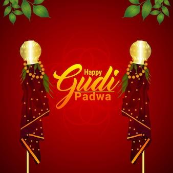 Gudi padwa 대나무와 함께 창의적인 전통 kalash